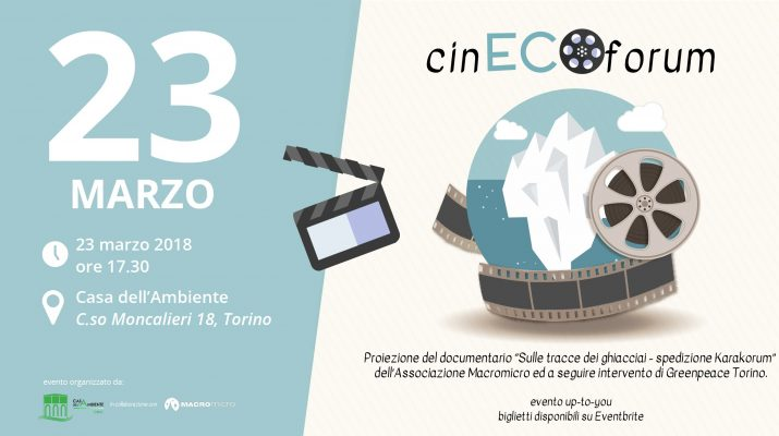 cinecoforum casa dell'ambiente