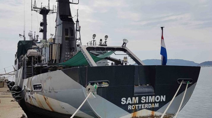 La nave Sam Simon a La Spezia